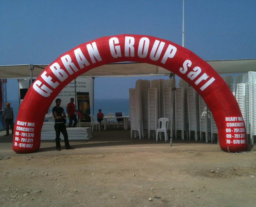 High Quality Inflatable Arch Door with Printed Words